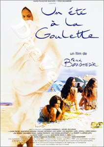 A Summer in La Goulette (DVD)